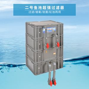 錦鯉缸過濾器價格圖片