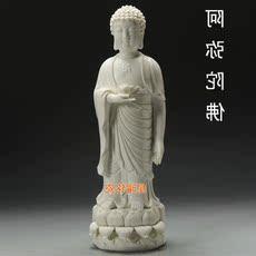 12-24寸白瓷彩金阿弥陀佛如来佛药师佛陶瓷佛像摆件祈福保平安