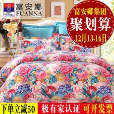 富安娜全棉磨毛四件套1.8m纯棉加厚保暖床上用品床单被套魅色倾国