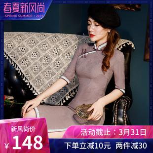 老上海旗袍春款2019新款改良短款少女复古棉麻显瘦性感旗袍连衣裙