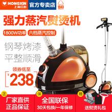烫衣服挂式熨烫电熨斗 上海红心挂烫机RH2615 蒸汽家用 正品