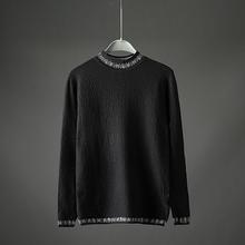 休闲套头男装 日系韩版 半高领毛衣修身 秋季男士 弹力针织衫 上衣8328
