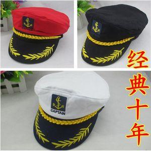 顶上飞羽海<span class=H>军帽</span><span class=H>男女</span>舞台表演<span class=H>帽</span>子<span class=H>平</span>顶海军风休闲制服<span class=H>帽</span>船员船长<span class=H>帽</span>
