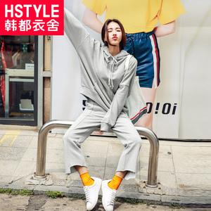 韩都衣舍 娜扎同款2018韩版女装春装新款两件套时尚套装LU7270荃