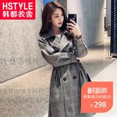 韩都衣舍2018韩版女装秋装新款格子宽松外套中长款风衣AA13404玎