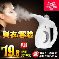 蒸脸器美容仪家用补水仪器脸部保湿喷雾洁面加湿器纳米热喷蒸脸机