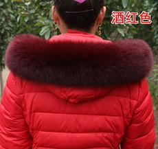 真毛狐狸大毛领子帽子毛领条貉子毛女士羽绒服毛领单买帽条酒红色