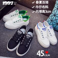 春夏2016白色帆布鞋女韩版平底休闲鞋原宿女鞋学生布鞋小白板鞋潮