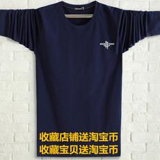【天天特价】T恤外穿纯棉圆领打底衫男装加肥加大码韩版休闲长袖