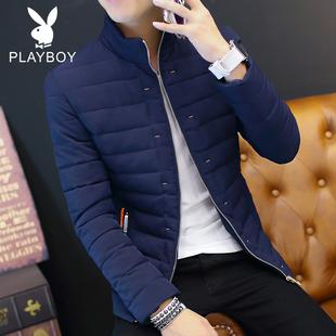 花花公子男士棉衣外套加厚冬季韩版修身衣服潮流青年保暖羽绒棉服