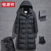 恒源祥冬季反季清仓长款羽绒服男过膝可拆卸帽加厚保暖男装外套