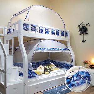 学生宿舍上下床铺有底防纹帐免安装一米蒙古包单人床寝室1米m蚊帐蚊帐