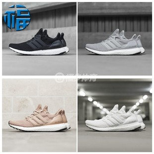 Adidas Ultra Boost四代BB6166 BB6168 BY8888 BB6173  CG3673