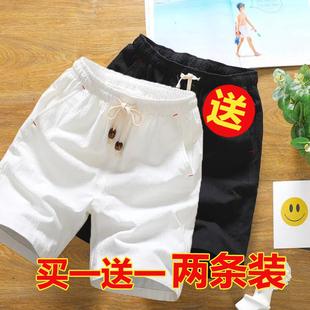 夏季短裤男棉麻休闲大码五分裤潮流宽松纯棉运动跑步休闲沙滩裤