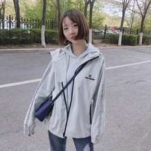 Loose BF Autumn Garments, Overize Printing College Style Couple Jacket, Female Lightcap
