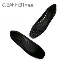 千百度女鞋秋新款黑色小皮鞋方头平底鞋浅口单鞋A8498001WX