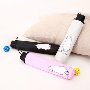 独家特卖:太阳伞遮阳防晒防紫外线黑胶超轻三折叠女韩国小清新晴雨伞两用