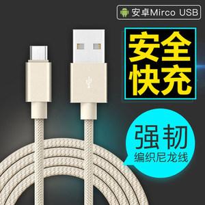 X-IT 安卓数据线手机充电器线高速快充 适用小米oppo华为vivo通用