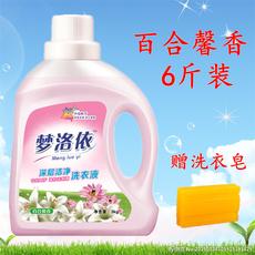 【天天特价】梦洛依好太太洗衣液皂液3kg百合馨香袋装瓶装包邮