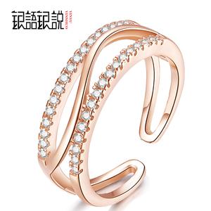 银语银说 925银戒指女时尚韩版纯银女戒简约开口闺蜜姐妹一对刻字
