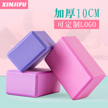 Hin tano 10 cm yoga brick quality goods of high density foam children dance acrobatics supplies yoga auxiliary tool
