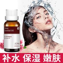 面部刮痧脸部按摩护肤全身提拉紧致玫瑰精油身体按摩油正品美容院