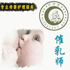 深圳催乳师开奶师无痛催奶上门服务奶结奶少奶涨乳腺炎乳房硬块