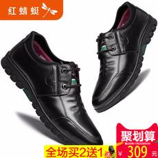 红蜻蜓男鞋旗舰正品2017新款真皮皮鞋男青年商务休闲鞋子男士皮鞋