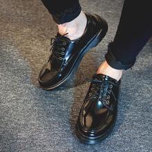 男鞋子潮鞋圆头透气休闲皮鞋男青少年夏季学生韩版潮流英伦小皮鞋