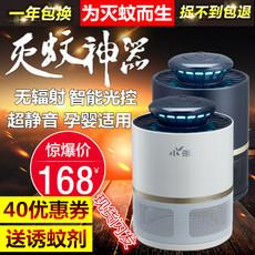 小禾灭蚊灯器家用室内静音儿童光触媒无辐射电子捕诱驱灭蚊子神器