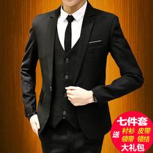 学生职业西装 商务正装 男士 小西服套装 三件套修身 新郎伴郎结婚礼服