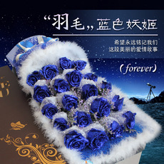 全国送19朵蓝色妖姬玫瑰花鲜花礼盒南京速递同城生日鲜花配送上门