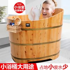 蜀成香柏木桶泡澡木桶浴桶成人实木浴缸浴盆洗澡木桶熏蒸沐浴桶