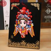 唐礼 京剧脸谱柏诩中国特色礼品送老外出国中国风小礼物手工艺品