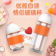 双层玻璃杯女可爱韩国创意潮流过滤水杯便携清新学生情侣随手杯