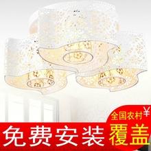 客厅灯饰家装 卧室灯具圆形LED小吸顶灯厨房现代简约温馨餐厅吊灯
