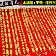 越南沙金项链男24k久不掉色欧币仿真黄金色钨金首饰正品 情侣项链
