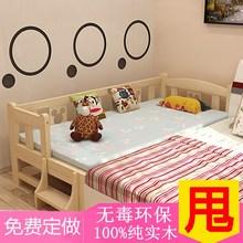 移动守炯蛟枷执儿童床边床孩子床类特价 住宅家具带护栏