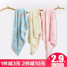 夏季薄款 珊瑚绒毯子床单午睡空调沙发盖毯夏天法兰绒单人毛毯被子