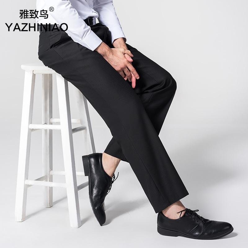 男士西装裤宽松商务正装中青年免烫直筒休闲裤加大码西裤男装裤子图片