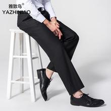 男士西装裤宽松商务正装中青年免烫直筒休闲裤加大码西裤男装裤子