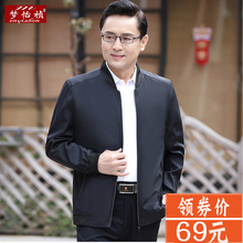 Middle-aged jacket casual men's jacket middle-aged and elderly jacket spring and autumn thin father's jacket father's jacket