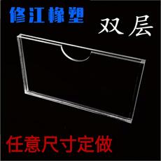 双层亚克力插槽a4a3a5透明公示栏插槽卡槽加工定制有机玻璃板爆款