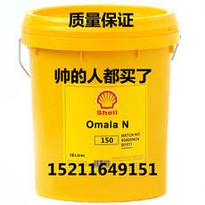 壳牌合成冷冻机油 S4 FR-V 32 46 68 100号#冰箱压缩机润滑剂 20L