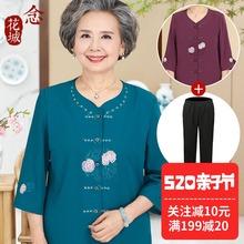 中老年人夏装女装老人衣服女60-70岁妈妈上衣奶奶装短袖雪纺套装