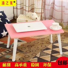 笔记本床上电脑桌可折叠简约现代宿舍懒人神器学习桌子简易小书桌
