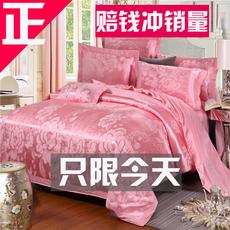 炫耀水星家纺四件套正品全棉贡缎提花结婚庆1.8m床品双人纯棉欧式