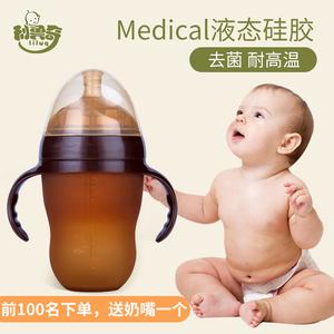 利鲁奇婴儿仿真母乳纳米银宽口径抗摔防爆宝宝奶嘴断奶硅胶奶瓶