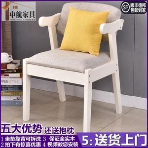 北欧实木书桌椅现代简约休闲餐椅靠背凳子时尚白色家用电脑椅子电脑椅