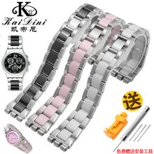 斯沃琪表带 白色陶瓷手表带YGS716 YAS100 YLS141 精钢女表链17MM